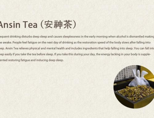 Ansin Tea (安神茶)